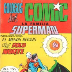 Tebeos: COLOSOS DEL COMIC. LA FAMILIA DE SUPERMAN Nº 10. EDITORIAL VALENCIANA. Lote 197641930