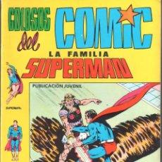Tebeos: COLOSOS DEL COMIC. LA FAMILIA DE SUPERMAN Nº 9. EDITORIAL VALENCIANA. Lote 197642026