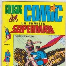 Tebeos: COLOSOS DEL COMIC. LA FAMILIA SUPERMAN Nº 9.. Lote 64840403