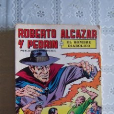 Tebeos: LOTE DE 18 COMICS DE ROBERTO ALCAZAR Y PEDRÍN. DEL Nº 1 AL 18 DE LA SEGUNDA ÉPOCA. 1976.. Lote 66207878
