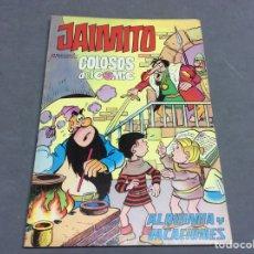 Tebeos: JAIMITO , COLOSOS DEL COMIC Nº 3 - ALQUIMIA Y VACACIONES. Lote 67634073