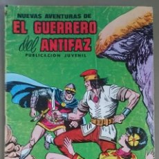 Tebeos: NUEVAS AVENTURAS DE EL GUERRERO DEL ANTIFAZ Nº 26. EDIVAL, 1979.. Lote 68096505