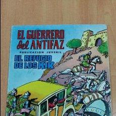 Tebeos: LOTE DE 3 COMIC TEBEO EL GUERRERO DEL ANTIFAZ. Nº 73, 39, 20.. Lote 68499301