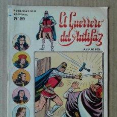 Tebeos: EL GUERRERO DEL ANTIFAZ Nº29 (EDITORA VALENCIANA, 1973) 3ª ÉPOCA.. Lote 70570293