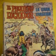 Tebeos: COMIC EL PEQUEÑO LUCHADOR Nº16. Lote 72142263