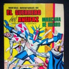 Tebeos: NUEVAS AVENTURAS DE EL GUERRERO DEL ANTIFAZ Nº 1 , ED. VALENCIANA , NÚMERO 1. Lote 72892023
