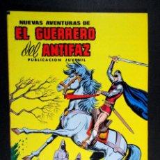 Tebeos: NUEVAS AVENTURAS DE EL GUERRERO DEL ANTIFAZ Nº 61 , ED. VALENCIANA , NÚMERO 61. Lote 72892587