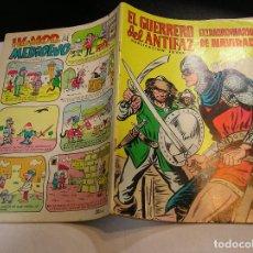 Tebeos: EL GUERRERO DEL ANTIFAZ EXTRAORDINARIO DE NAVIDAD 1975 , BUEN ESTADO. Lote 74313111