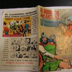 Tebeos: EL GUERRERO DEL ANTIFAZ EXTRAORDINARIO DE VACACIONES 1975 ,. Lote 74313331