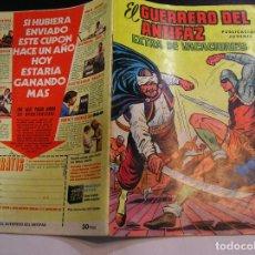 Tebeos: EL GUERRERO DEL ANTIFAZ EXTRA DE VACACIONES 1974. Lote 74313475