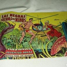 Tebeos: HAZAÑAS DE LA JUVENTUD AUDAZ . N ° 5 . LAS NEGRAS SELVAS DE VENUS . ED . VALENCIANA . ORIGINAL 1959. Lote 74996345