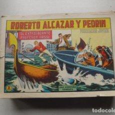 Tebeos: ROBERTO ALCAZAR Y PEDRIN. Lote 75865607