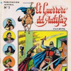 Tebeos: EL GUERRERO DEL ANTIFAZ Nº 7. SERIE INÉDITA STAR PAPAGAYO. Lote 75865847