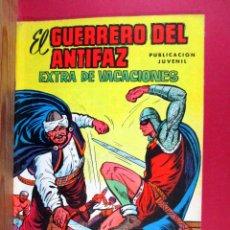 Tebeos: EL GUERRERO DEL ANTIFAZ , EXTRAORDINARIO DE VACACIONES , EXTRA , ORIGINAL , CON POSTER, VALENCIANA. Lote 76567855
