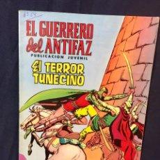 Tebeos: EL GUERRERO DEL ANTIFAZ Nº 58 EL TERROR TUNECINO 26,5X18,5CMS . Lote 78069069