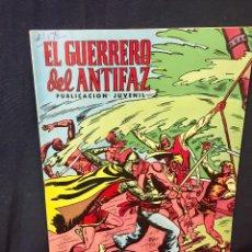 Tebeos: EL GUERRERO DEL ANTIFAZ Nº 57 EN TIERRAS AFRICANAS 26,5X18,5CMS . Lote 78069229