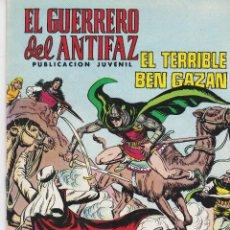 Tebeos: EL GUERRERO DEL ANTIFAZ. COLOR. EDIVAL 1975. Nº 150. Lote 80773514