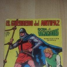 Tebeos: EL GUERRERO DEL ANTIFAZ. EXTRA DE VACACIONES 1973. REF 046. Lote 144495316