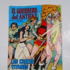 Tebeos: EL GUERRERO DEL ANTIFAZ Nº 17. LOS CUATRO TITANES. - EDITORA VALENCIANA. TDKC22. Lote 81995704