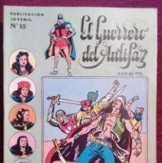 Tebeos: GUERRERO DEL ANTIFAZ 1973 13 COMICS PUBLICACIÓN EDITVAL 11-15-17-18-20-21-24-25-26-27-28-29-30. Lote 82170532