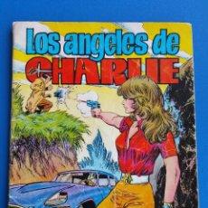 Tebeos: LOS ÁNGELES DE CHARLIE - STOP A LA DROGA - Nº 1 - EDIPRINT - 1979. Lote 82338960