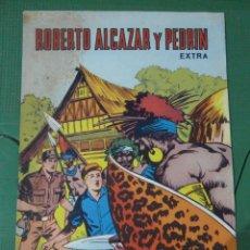 Tebeos: ROBERTO ALCAZAR Y PEDRIN - 17 NUMEROS EXTRAS. Lote 83275812
