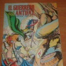 Tebeos: EL GUERRERO DEL ANTIFAZ. EL VALLE PERDIDO. Nº 185. EDITORIAL VALENCIANA.. Lote 83674376