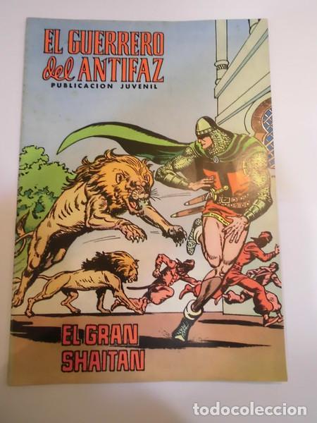EL GUERRERO DEL ANTIFAZ SEG. EPOCA NUM 91 - ED. VALENCIANA - 1974 (Tebeos y Comics - Valenciana - Guerrero del Antifaz)