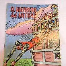 Tebeos: EL GUERRERO DEL ANTIFAZ SEG. EPOCA NUM 82 - ED. VALENCIANA - 1973. Lote 84565892