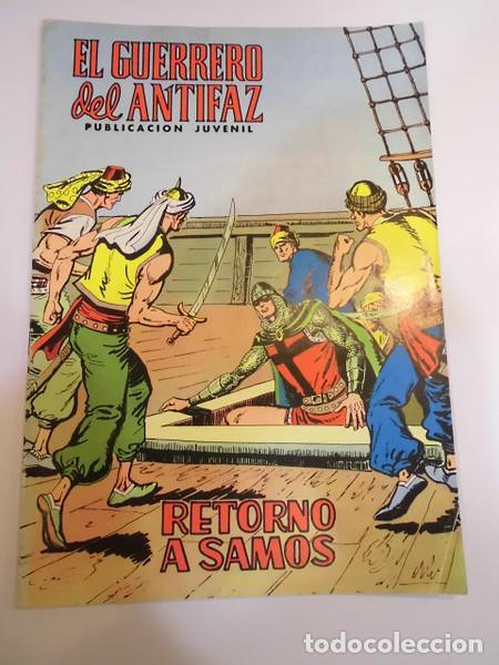 EL GUERRERO DEL ANTIFAZ SEG. EPOCA NUM 88 - ED. VALENCIANA - 1974 (Tebeos y Comics - Valenciana - Guerrero del Antifaz)