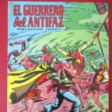 Tebeos: EL GUERRERO DEL ANTIFAZ Nº57 , VERTICAL, ED. VALENCIANA , EDIVAL 1972. Lote 85641082