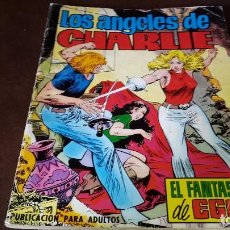 Tebeos: LOS ANGELES DE CHARLIE. EL FANTASMA DE EGON. EDIVAL. 1979. Lote 85891640