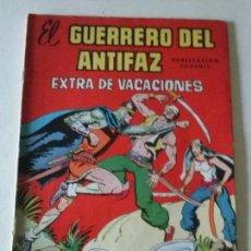 Tebeos: EL GUERRERO DEL ANTIFAZ, EXTRA DE VACACIONES 1977, VALENCIANA, ORIGINAL. Lote 86201408
