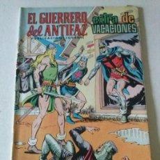 Tebeos: EL GUERRERO DEL ANTIFAZ, EXTRA DE VACACIONES 1976, VALENCIANA, ORIGINAL. Lote 86201456