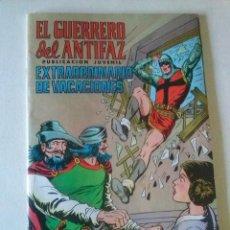 Tebeos: EL GUERRERO DEL ANTIFAZ, EXTRAORDINARIO DE VACACIONES 1975- VALENCIANA,ORIGINAL. Lote 86499060