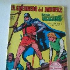 Tebeos: EL GUERRERO DEL ANTIFAZ, EXTRA DE VACACIONES 1973- VALENCIANA,ORIGINAL. Lote 86499256