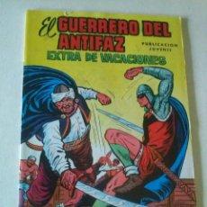Tebeos: EL GUERRERO DEL ANTIFAZ, EXTRA DE VACACIONES 1974 - VALENCIANA,ORIGINAL. Lote 86499412
