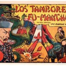 BDs: LOS TAMBORES DE FU-MANCHU. PRIMERA JORNADA. FU-MANCHU ATACA. ORIGINAL. AÑOS 40. Lote 86928236