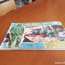 Tebeos: HAZAÑAS BELICAS . 4 AVENTURAS. Lote 88765992