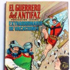 Tebeos: EL GUERRERO DEL ANTIFAZ EXTRAORDINARIO DE VACACIONES 1975. Lote 88786844