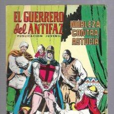 Tebeos: EL GUERRERO DEL ANTIFAZ. Nº 252. NOBLEZA CONTRA ASTUCIA. Lote 89248332