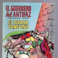 Tebeos: EL GUERRERO DEL ANTIFAZ. Nº 58. EL TERROR TUNECINO. Lote 89248776