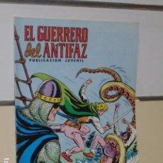 Tebeos: EL GUERRERO DEL ANTIFAZ Nº 240 - VALENCIANA - OFERTA. Lote 91139980