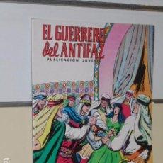 Tebeos: EL GUERRERO DEL ANTIFAZ Nº 204 - VALENCIANA - OFERTA. Lote 91141065