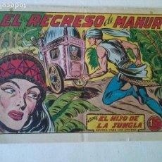 Tebeos: EL HIJO DE LA JUNGLA Nº 11 ,VALENCIANA ORIGINAL ,POR ABRIR. Lote 91355410