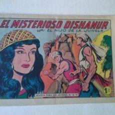 Tebeos: EL HIJO DE LA JUNGLA Nº 33 ,VALENCIANA ORIGINAL ,POR ABRIR. Lote 91355555