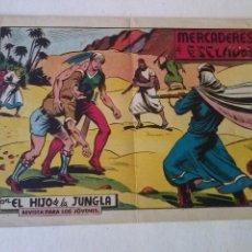 Tebeos: EL HIJO DE LA JUNGLA Nº 62 ,VALENCIANA ORIGINAL ,POR ABRIR. Lote 91355640