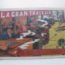 Tebeos: TEBEO DE EL PEQUEÑO LUCHADOR. Lote 91862540