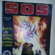 Tebeos: SOS-II ÉPOCA-Nº 26 EDUARDO VAÑÓL- NIN-PABLO MARCOS- A. LAÍN-A. FIGUERAS -1981-CORRECTO-LEAN-6845. Lote 92935035
