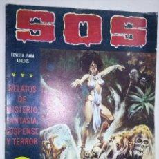 Tebeos: SOS-II ÉPOCA-Nº 31 EDUARDO VAÑÓ- NIN-MASCARÓS- A.ELIAS-1982-BUENO-LEAN-6846. Lote 92936525